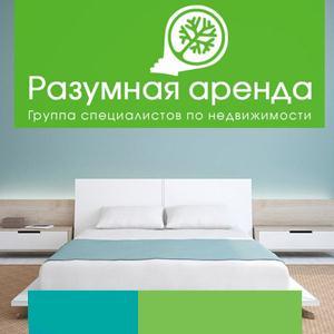 Аренда квартир и офисов Текстильщика