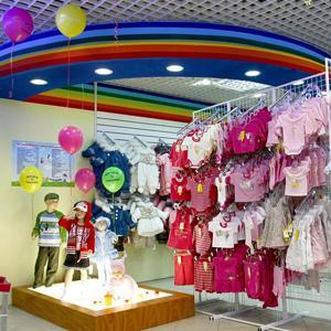 Детские магазины Текстильщика