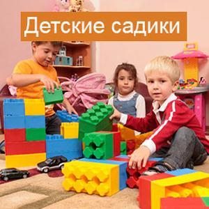 Детские сады Текстильщика