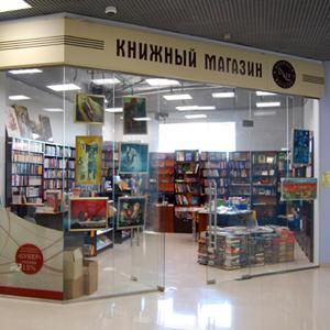 Книжные магазины Текстильщика