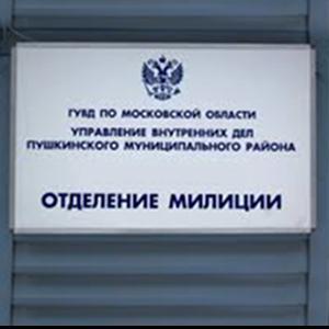 Отделения полиции Текстильщика