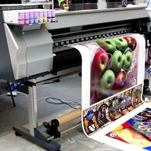 Полиграфические услуги Текстильщика