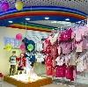 Детские магазины в Текстильщике