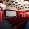 Кинотеатры в Текстильщике