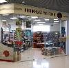 Книжные магазины в Текстильщике