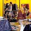 Магазины одежды и обуви в Текстильщике