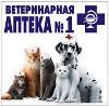 Ветеринарные аптеки в Текстильщике