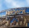 Зоопарки в Текстильщике